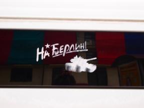 """Na Berlin! Das Motto der Party war klar und stand sprichwörtlich an jeder Wand: """"Auf nach Berlin!"""" Eine Losung der wir uns in jeder Hinsicht anschließen konnten."""