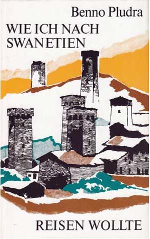 swanetien1